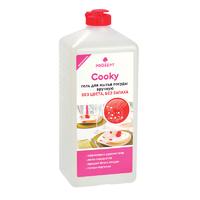 Cooky. Гель для мытья посуды вручную. Без цвета и запаха