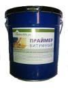 Праймер битумный (готовый)