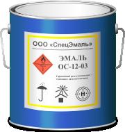 Органосиликатная композиция ОС-12-03 Цена за кг