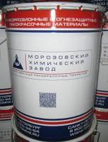 АРМОФАЙЕР /20кг/ цена за 1кг