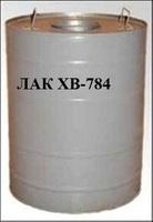 Лак ХВ-784 (цена за 1кг)